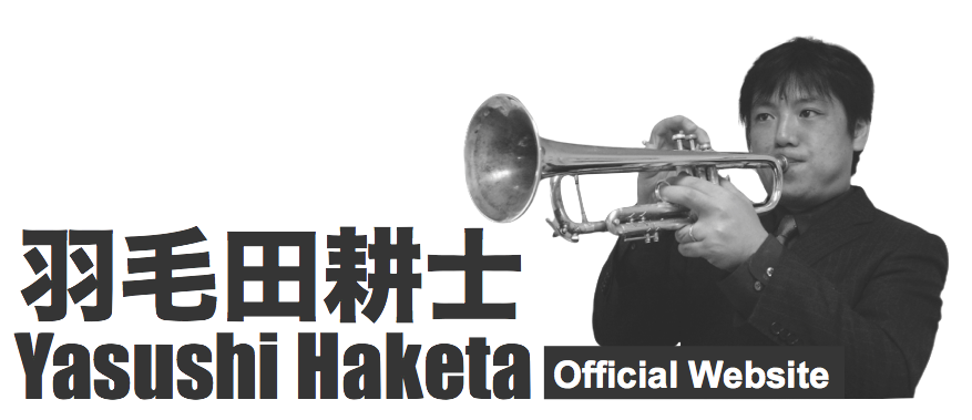 Yasushi Haketa Official Website